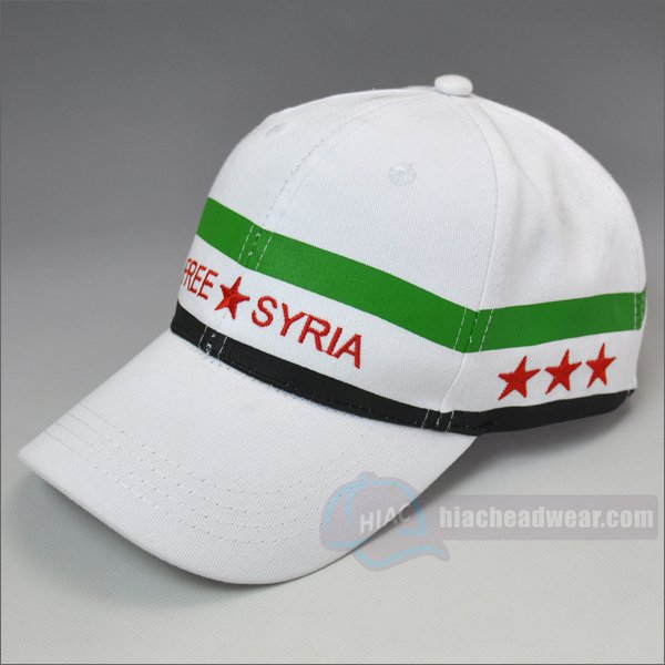 custom fashion cotton white baseball hat left